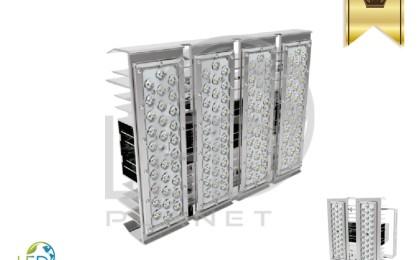 Refletor LED Premium - LED Planet